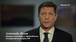 #Япойду (Александр Жуков)