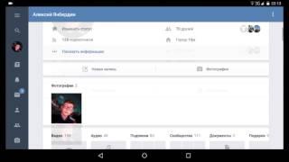 видео Что такое репост в ВКонтакте