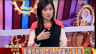 GDP暴增15% 新加坡能 為何台灣不能?| 三立全球財經 | 三立財經台CH88