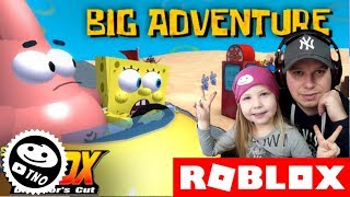 Губка боб І ПАТРІК НА ХОДУ - Spongebob Movie Adventure DX: director's Cut | Тато і Yasha