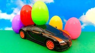 Bugatti Veyron Surprise Eggs  बच्चों और कार के लिए आश्चर्य