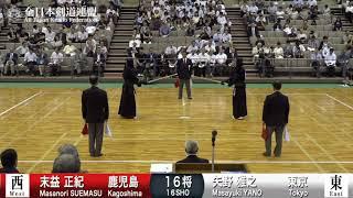M.SUEMASU MK- M.YANO - 64th All Japan TOZAI-TAIKO KENDO TAIKAI - MEN 20