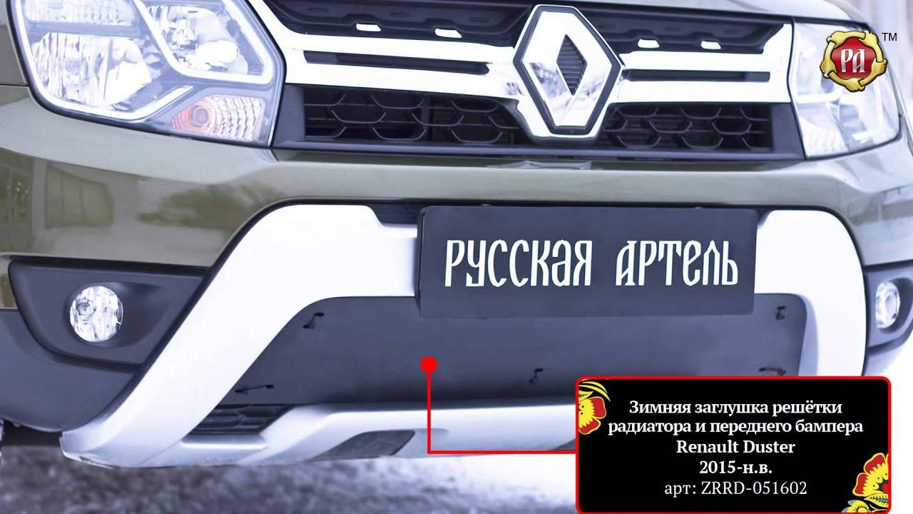 Большой выбор renault с пробегом ✓ полная предпродажная подготовка ✓ химчистка. Гарантия автосалона 1 год — б/у автомобили рено, москва.