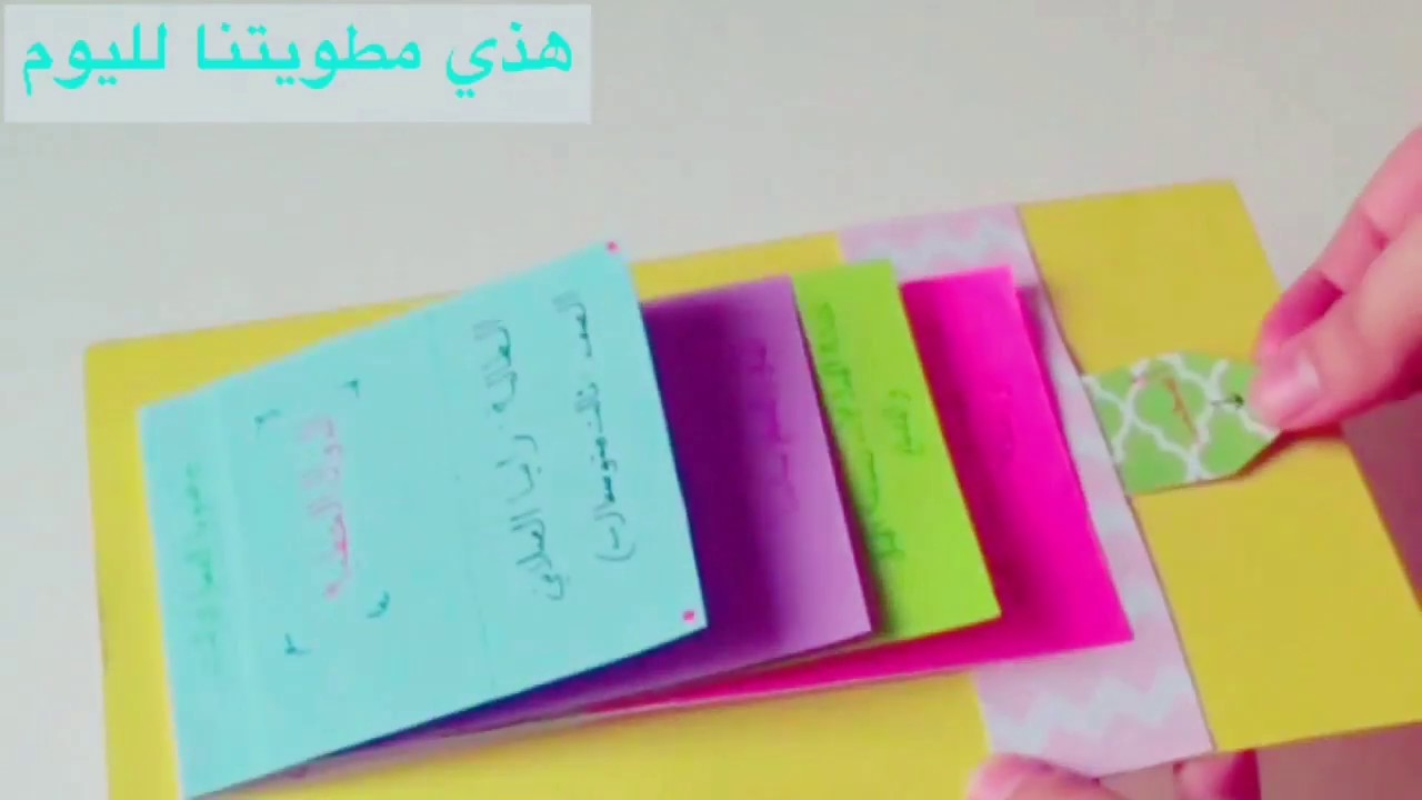 مطوية تنسحب مميزة رانيا العبلاني Youtube