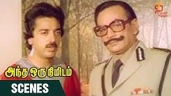 Andha Oru Nimidam Tamil Movie Scenes | Kamal helps to arrest the illegal film makers | YG Mahendran