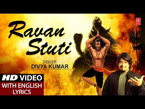 रावण स्तुति Ravan Stuti I English Lyrics I DIVYA KUMAR I Latest Shiv Bhajan I New Devotional Song