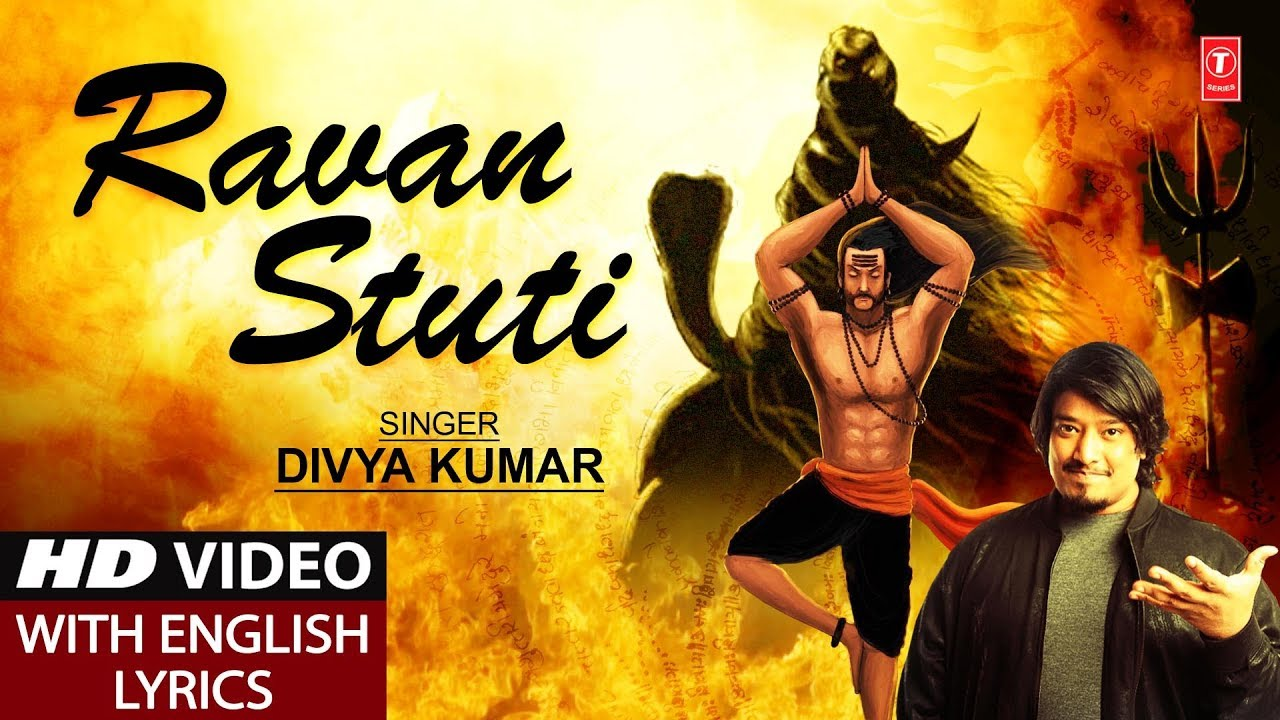रावण स्तुति Ravan Stuti I English Lyrics I DIVYA KUMAR I Latest Shiv Bhajan I New Devotional Song