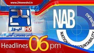 100 Stories in 10 Minutes | 6:00 PM News Headlines | 23 Feb 2018 | 24 News HD
