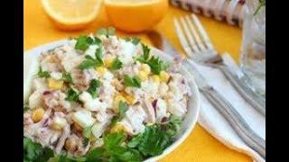 Салат с тунцом и кукурузой.🌽🥫