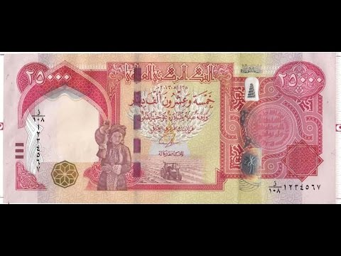 How To Purchase Iraqi Dinar
