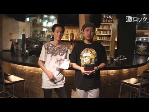 HONE YOUR SENSE監修によるコンピレーション・アルバム『RAGING STORM』リリース!―激ロック動画メッセージ