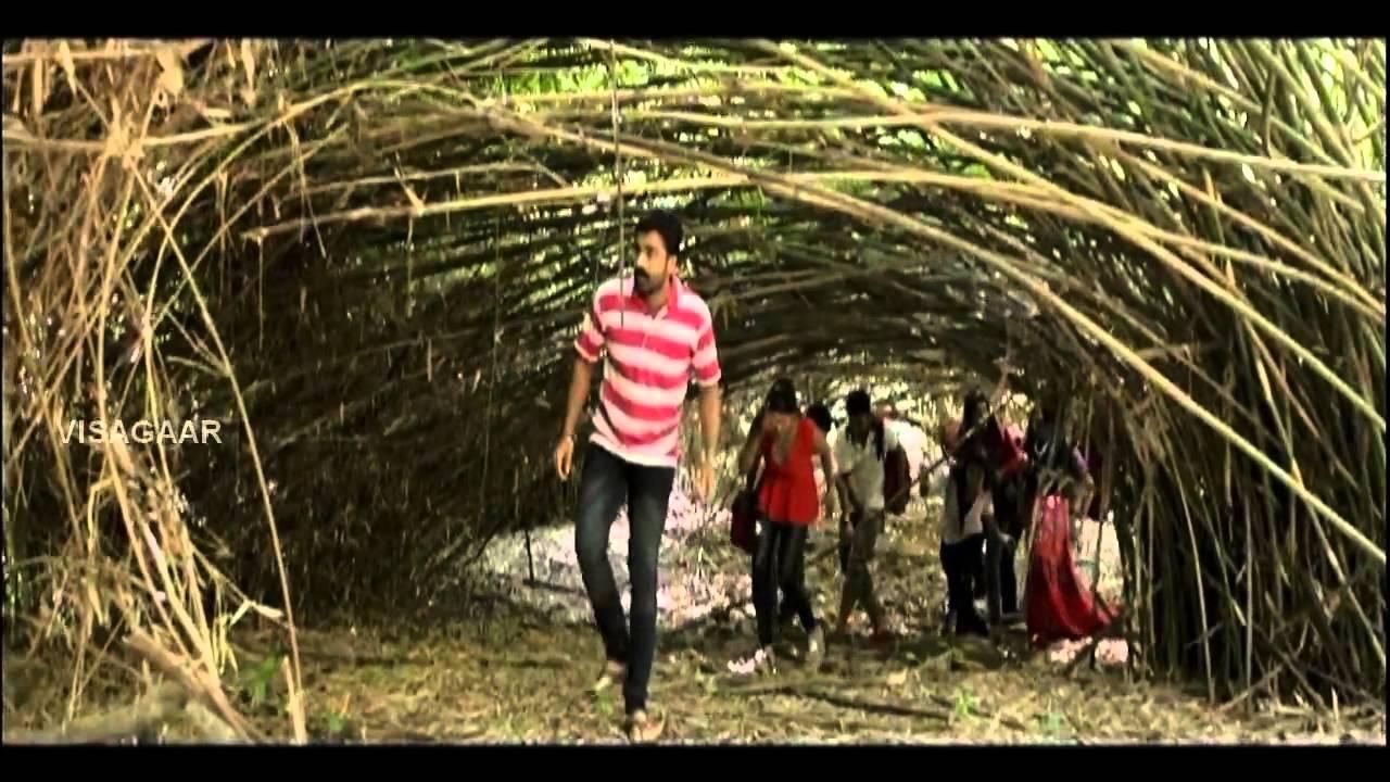 2014 Malayalam Movie I Call Me @ I Song 2