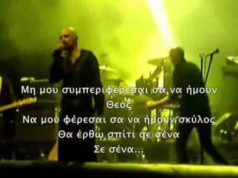 James ~ Senorita (Ελληνικοί υπότιτλοι)  -Greek subs-