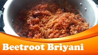 Beetroot rice in tamil | Beetroot Briyani |  Beetroot Sadham | Variety rice recipes