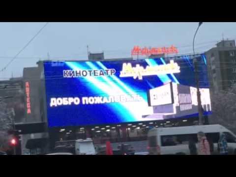 MOSCOW MEDIA FACDE