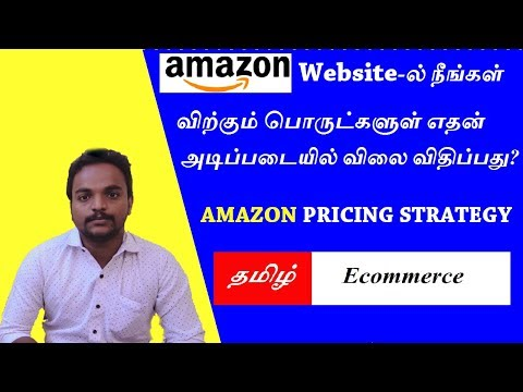 How to set/fix price for selleing in Amazon.  Tamil E-commerce   Amazon   Amazon Pricing Strategy 