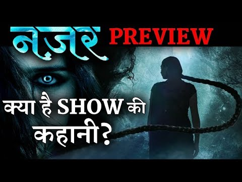 'NAZAR' Show Preview : STAR PLUS'S Next Supernatural Show  HORROR SHOW