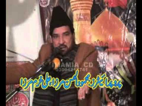 Allama Ali Nasir Talhara biyan Fikr e iqbal ,Tehran ho majlis jalsa 2016 Rana Dilawar Farwa Jewlarz