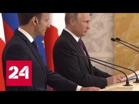 Россия и Франция заключили экономические соглашения