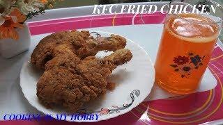 KFC Style Fried Chicken Recipe   fried chicken l KFC style Chicken