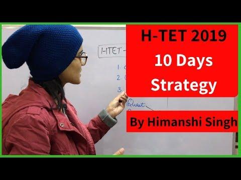 How to crack HTET 2019 in Ten Days |  अंतिम दस दिन की रणनीति | HTET Last 10 Days Study Plan