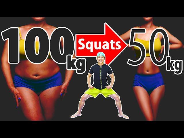 [最速で標準体重まで落とす] スクワットパーフェクトガイド(膝に優しい)! 入浴前に毎日これさえやれば痩せる!