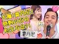 辣妹熱舞短視頻133