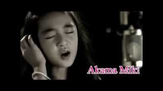Akama Miki Imagine Me Without You