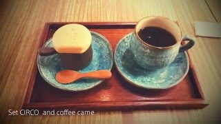 Okachimachi usagiya cafe.