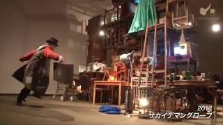瀬戸内サーカスファクトリー Setouchi Circus Factory 2012~2017の軌跡...