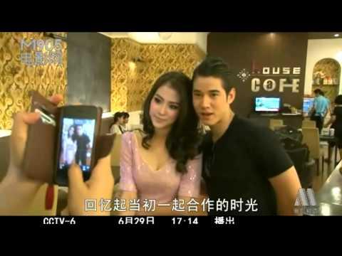 มาริโอ้ ใบเฟิร์น - สัมภาษณ์สื่อจีน CCTV-6