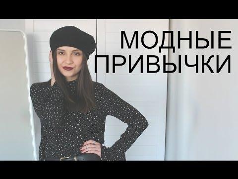 колготы видео