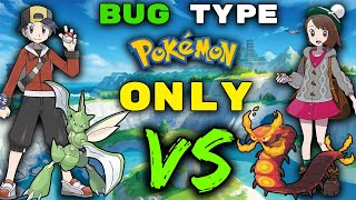 We Can Only Catch RANDOM BUG Type Pokemon...Then we FIGHT! Pokemon Sword