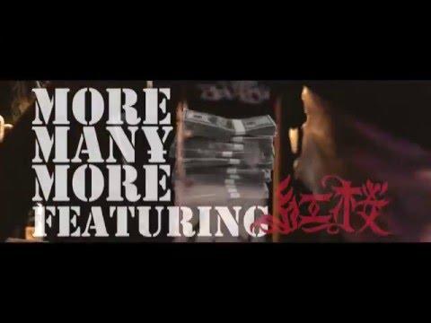 【MV】N.E.N feat.紅桜 - MORE MAN¥ MORE  pro.HIMUKI