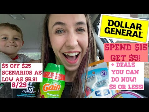 DOLLAR GENERAL DEALS YOU CAN DO NOW + 8/29 $5 OFF $25 & P&G SPEND $15 GET $5