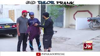 | Eid Tailor Prank | By Nadir Ali In | P4 Pakao | 2019