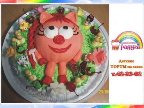 Детские торты на заказ купить в кондитерской «Торты на