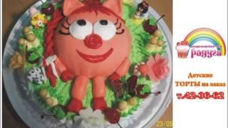 Детские торты на заказ Петропавлоск-Камчатский(, 2012-12-27T15:43:51.000Z)