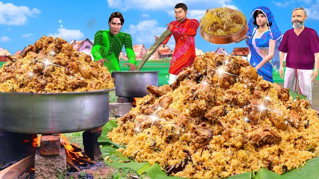 जादुई बिरयानी हांडी Magical Biryani Handi  हिंदी कहानिय Hindi Kahaniya Village Funny Comedy Video
