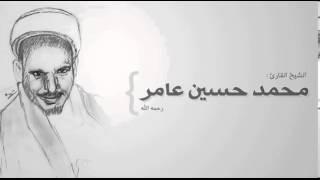 جميع تواشيح المقرئ محمد حسين عامر
