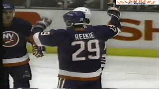 November 2 1990 Islanders at Rangers highlights