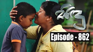 Sidu | Episode 862 26th November 2019 Thumbnail