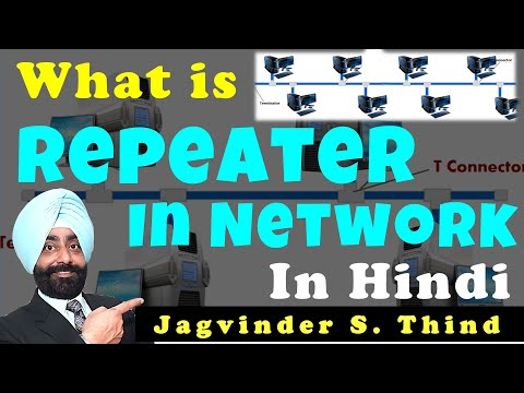 नेटवर्किंग में Repeater in Networking - Networking Devices - Part 1