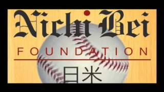 Nichi Bei Foundation Day with the Oakland Athletics, 日米 Foundation 日本語で