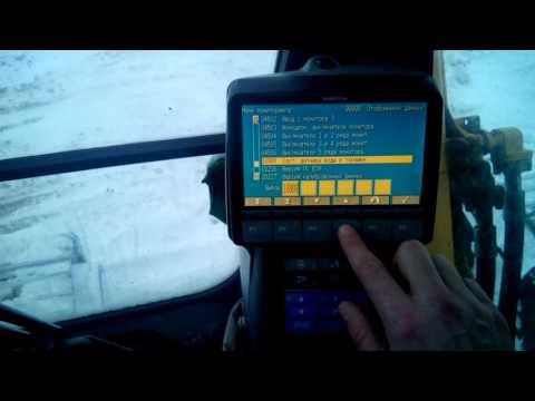 Скрытые возможности компьютера экскаватора Komatsu Pc 300