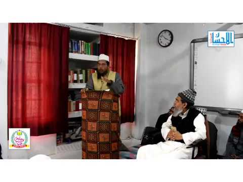 Jamia Arifia | Mufti Kitabuddin Rizvi, Vice Principal Delivering SpeechTo Alumni's