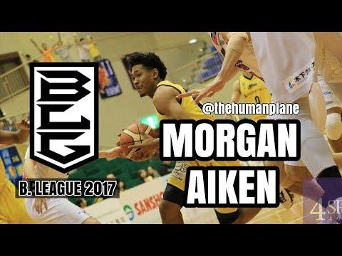 Morgan Hikaru Aiken - B. League 2017 Highlight