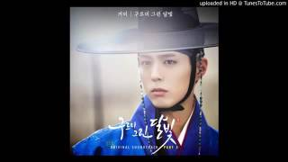 Love in the Moonlight OST Part 3 by Gummy