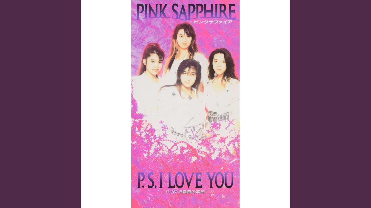 Download P.S. I Love You (2019 Remaster)