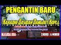 Pengantin Baru Karaoke Qasidah Versi Dangdut Koplo Cover Korg Pa   Mp3 - Mp4 Download